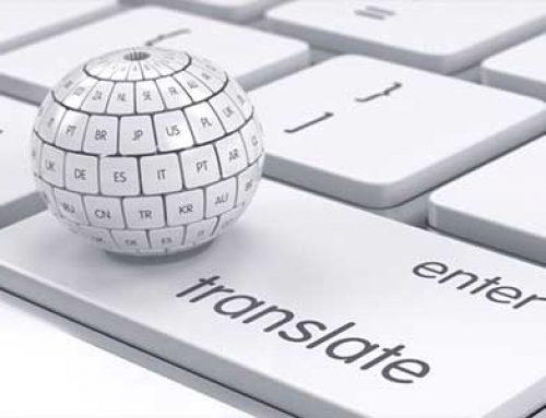 Çeviri Bellekleri Nedir?